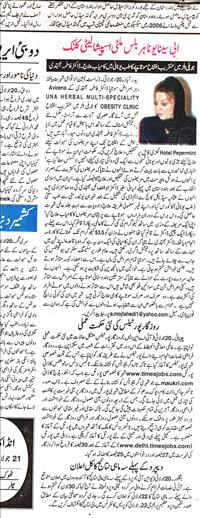 The Munsif Daily